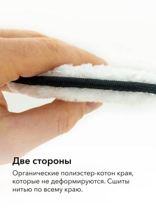Спонж для умывания лица и удаления макияжа